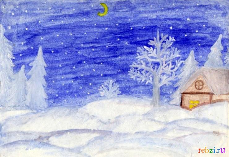 Зима рисунок фото