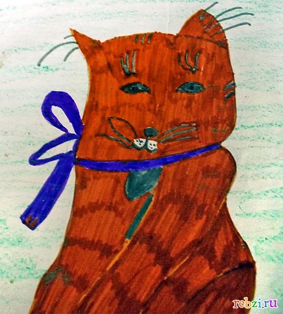 Детский рисунок кошка алиса кристина