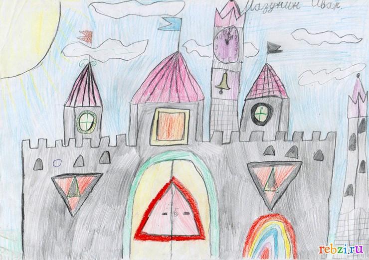 Нарисовать рисунок посвящённый 23