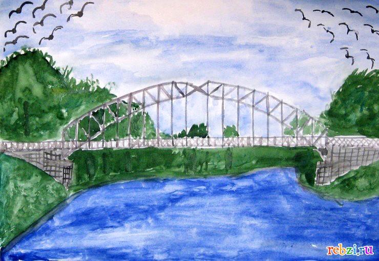 Детские рисунки - фестиваль. Детский рисунок / мост через речку Мста