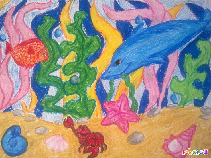 Фестиваль рисунков подводный мир