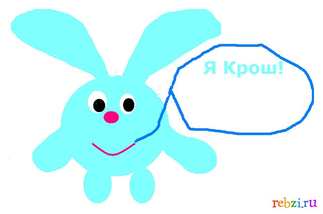 рисунки смешариков: