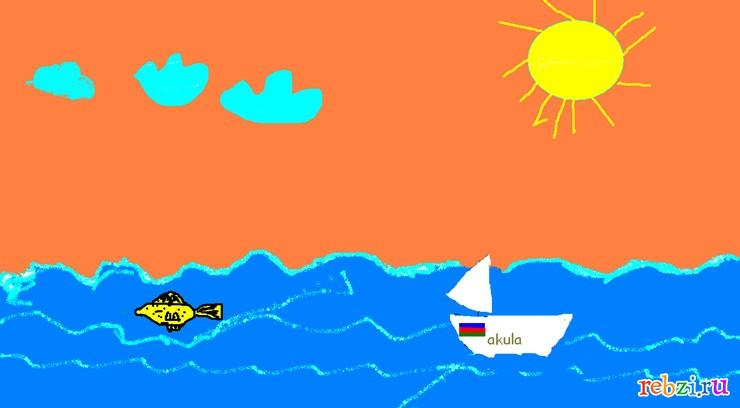 О море рисунок