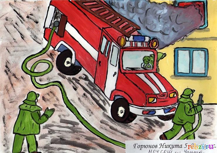Спасатели глазами детей поделки в картинках