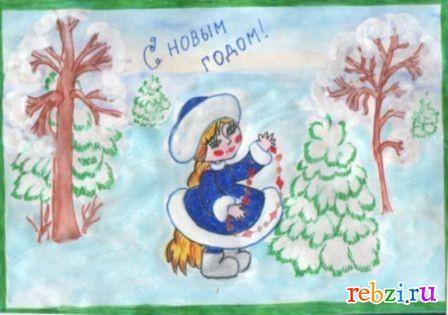 http://rebzi.ru/UserFiles/festival/8deb6ed200.jpg