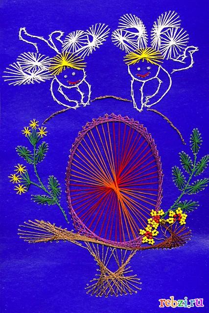 Детский рисунок: изонить на Пасху (лиза, , 10 лет, Ярославль дм 20 кв 37) .