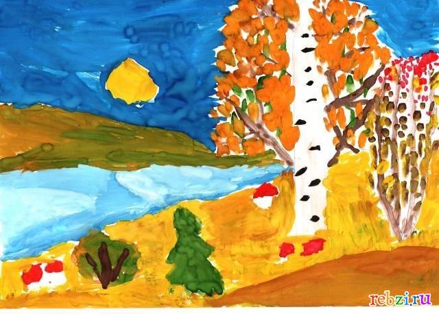 осень картинки рисунки детей