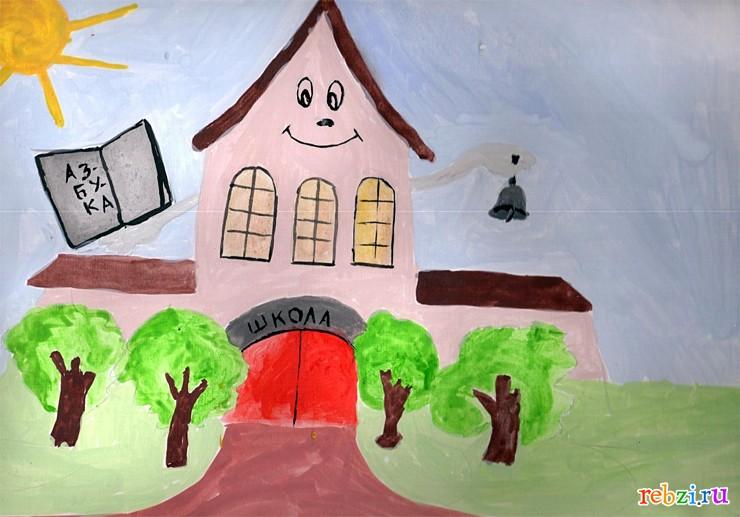 Детские песни на конкурс в школе