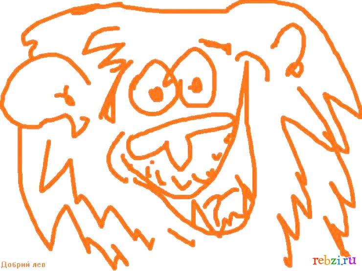 лев рисунок: