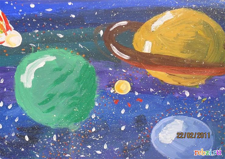 картинки рисунки космос
