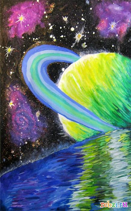 Рисунок на тему наша вселенная