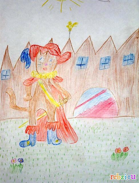 Детский рисунок кот в сапогах надя