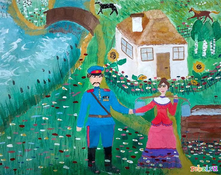 ... - фестиваль. Детский рисунок / Казаки: rebzi.ru/festival/7884