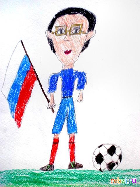 Рисунки про футбол фото - 3d1